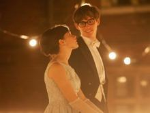 TheoryOfEverything04